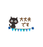 夏☀大人かわいい黒ねこ(個別スタンプ:10)