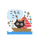 夏☀大人かわいい黒ねこ(個別スタンプ:17)