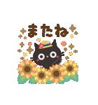 夏☀大人かわいい黒ねこ(個別スタンプ:18)