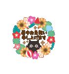 夏☀大人かわいい黒ねこ(個別スタンプ:21)