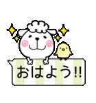 メーコブ♡夏(個別スタンプ:01)