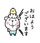 メーコブ♡夏(個別スタンプ:02)