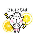メーコブ♡夏(個別スタンプ:03)
