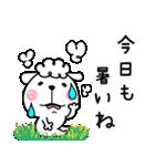 メーコブ♡夏(個別スタンプ:04)