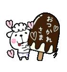 メーコブ♡夏(個別スタンプ:05)