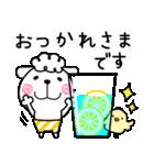 メーコブ♡夏(個別スタンプ:06)
