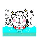 メーコブ♡夏(個別スタンプ:07)