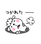 メーコブ♡夏(個別スタンプ:08)