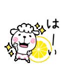 メーコブ♡夏(個別スタンプ:09)