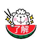 メーコブ♡夏(個別スタンプ:10)