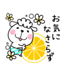 メーコブ♡夏(個別スタンプ:14)