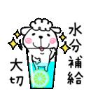 メーコブ♡夏(個別スタンプ:16)