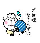 メーコブ♡夏(個別スタンプ:17)