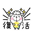 メーコブ♡夏(個別スタンプ:18)