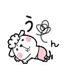 メーコブ♡夏(個別スタンプ:19)