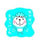 メーコブ♡夏(個別スタンプ:20)