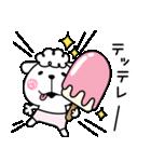 メーコブ♡夏(個別スタンプ:24)