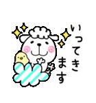 メーコブ♡夏(個別スタンプ:27)