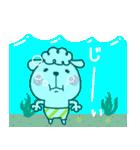 メーコブ♡夏(個別スタンプ:34)