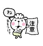 メーコブ♡夏(個別スタンプ:35)