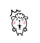 メーコブ♡夏(個別スタンプ:36)