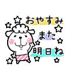 メーコブ♡夏(個別スタンプ:38)