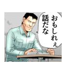 佐竹博文の人生vol.1(個別スタンプ:03)
