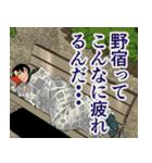 佐竹博文の人生vol.1(個別スタンプ:17)