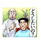 佐竹博文の人生vol.1(個別スタンプ:21)