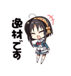 千恋*万花 オリジナルスタンプ(個別スタンプ:10)