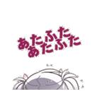 千恋*万花 オリジナルスタンプ(個別スタンプ:37)