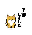 豆いぬ1 (敬語編)(個別スタンプ:02)