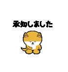 豆いぬ1 (敬語編)(個別スタンプ:03)