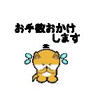 豆いぬ1 (敬語編)(個別スタンプ:10)
