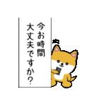 豆いぬ1 (敬語編)(個別スタンプ:14)