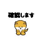 豆いぬ1 (敬語編)(個別スタンプ:15)