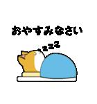 豆いぬ1 (敬語編)(個別スタンプ:18)