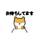 豆いぬ1 (敬語編)(個別スタンプ:21)