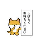 豆いぬ1 (敬語編)(個別スタンプ:22)