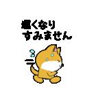 豆いぬ1 (敬語編)(個別スタンプ:23)