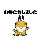 豆いぬ1 (敬語編)(個別スタンプ:24)