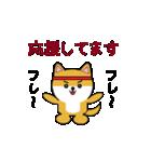 豆いぬ1 (敬語編)(個別スタンプ:26)