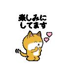 豆いぬ1 (敬語編)(個別スタンプ:28)