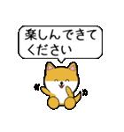 豆いぬ1 (敬語編)(個別スタンプ:30)