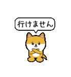豆いぬ1 (敬語編)(個別スタンプ:37)