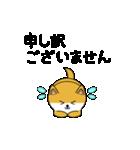 豆いぬ1 (敬語編)(個別スタンプ:39)