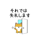 豆いぬ1 (敬語編)(個別スタンプ:40)