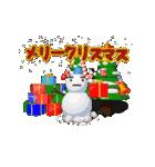 うごいて楽しい『誕生日&正月』(個別スタンプ:16)