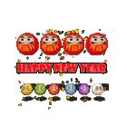 うごいて楽しい『誕生日&正月』(個別スタンプ:17)