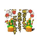 うごいて楽しい『誕生日&正月』(個別スタンプ:19)